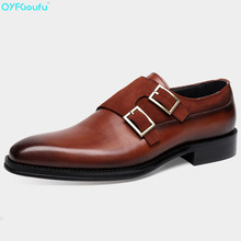 Luxury Brand Classic Monk Strap Shoes For Men Dress Shoes Genuine Leather Black Brown Wedding Shoes Oxford Formal Shoe