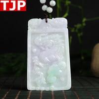 TJP Emerald Dragon Pendant Fine jewelry Jade fine jewelry Natural stone necklace Size 67*40*6 mm Jade Pendant WH7123