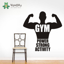 Strong Man Removable Wall Sticker Power Mucles GYM Activity Vinyl Decal For Gum Sports Boys Living Room NY-3