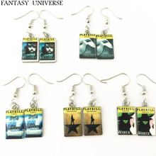 Fantasy Universe, 20 шт. партия серег HRKJIUJSA01
