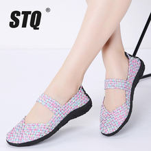 STQ 2020 Autumn Women Woven Flats Shoes Hand Made Woven Slip On Ladies Casual Shoes Mocassins Creepers Woman Shoes 552