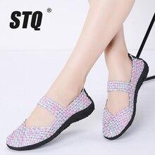 STQ zapatos planos tejidos a mano para mujer, mocasines, Creepers, 2020, Otoño, 552