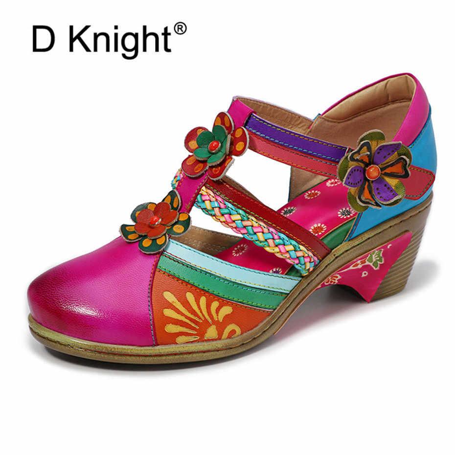 Женские туфли лодочки из натуральной кожи в винтажном стиле с цветочным узором
