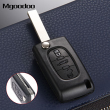 Mgoodoo 3 Buttons Flip Folding Remote Key Shell Case For Peugeot 307 308 407 607 Blank Blade Replacement Fob Car Key Cover цена