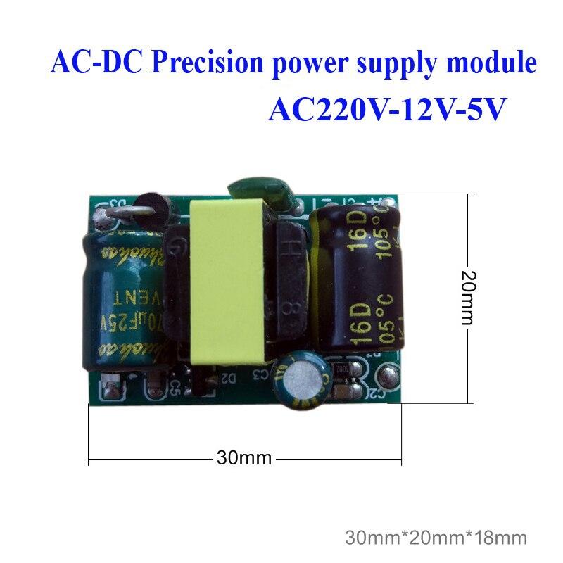 1 Pcs AC220V to DC12V-5V dual supply power module ac-dc transformer isolated DC output power supply module