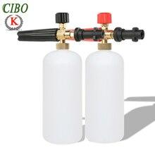 Generador de espuma para nieve, lanza de espuma para Karcher K K2 K3 K4 K5 K6 K7, para Karcher HD Series, arandela de alta presión