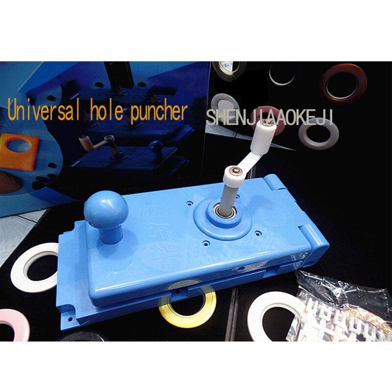 1 pc universel rideau tissu main trou ouvreur machine rideau accessoires trou perforateur machine petit portable trou ouvert machine1 pc universel rideau tissu main trou ouvreur machine rideau accessoires trou perforateur machine petit portable trou ouvert machine