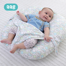 AAG Baby Support Seat Sofa Feeding Chairs Bed Crib Cushion Newborn Learning Sit Children Multi-function Cotton Keep Position 40
