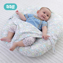 AAG Baby Support Seat Sofa Feeding Chairs Bed Crib Cushion Newborn Learning Sit Children Multi-function Cotton Keep Position 40(China)