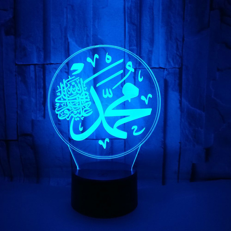 Islam Allah Arabic Led Night Lamp For Bedroom Decor Muslim Gift Night Light Allah Definition Home Decoration Accessories
