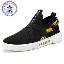 Winter Breathable Running Shoes for Men Light Elastic Band M