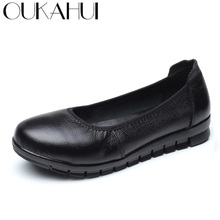 OUKAHUI Spring Simple Genuine Leather Flat Work Shoes Women Ballet Flats Solid Round Toe Non Slip Soft Comfortable Ladies Shoes