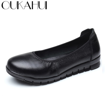OUKAHUI Spring Simple Genuine Leather Flat Work Shoes Women Ballet Flats Solid Round Toe Non-Slip Soft Comfortable Ladies Shoes