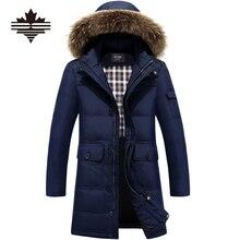 X-долго пуховики парки сгущает утка вниз пиджаки теплая капюшоном твердые куртки
