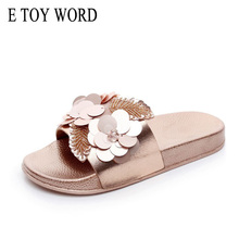 E TOY WORD 2019 New Bright Women slippers Spring Summer Autumn Home Beach Slippers Home Flip Flops Comfortable Flat Shoes цена 2017