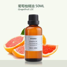grapefruit essential oil 50ml whitening balancing grease body and face slimming