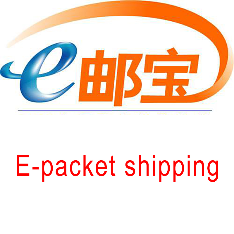 shipping fee for epacket
