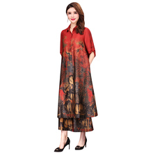 2019 Women Casual 2 Two Piece Set Summer 3/4 Sleeve Floral Print Dress And Loose Elastic Waist Wide Leg Pants Plus Size 6XL plus floral and geo print wide leg pants