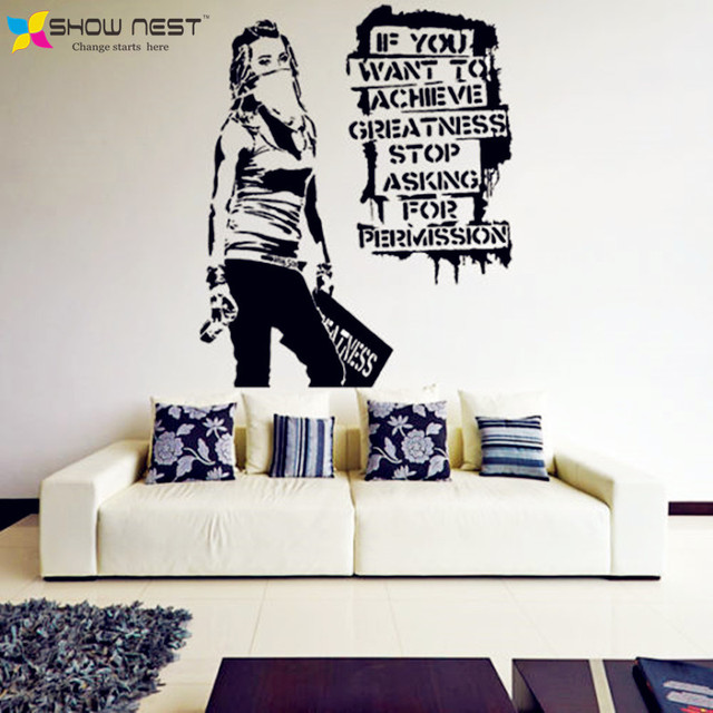 banksy vinyl wall decal want to achieve greatness graffiti street