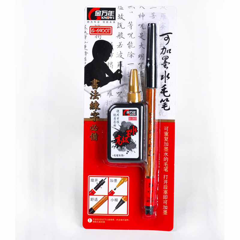 Popular Chinese Calligraphy Ink Buy Cheap Chinese