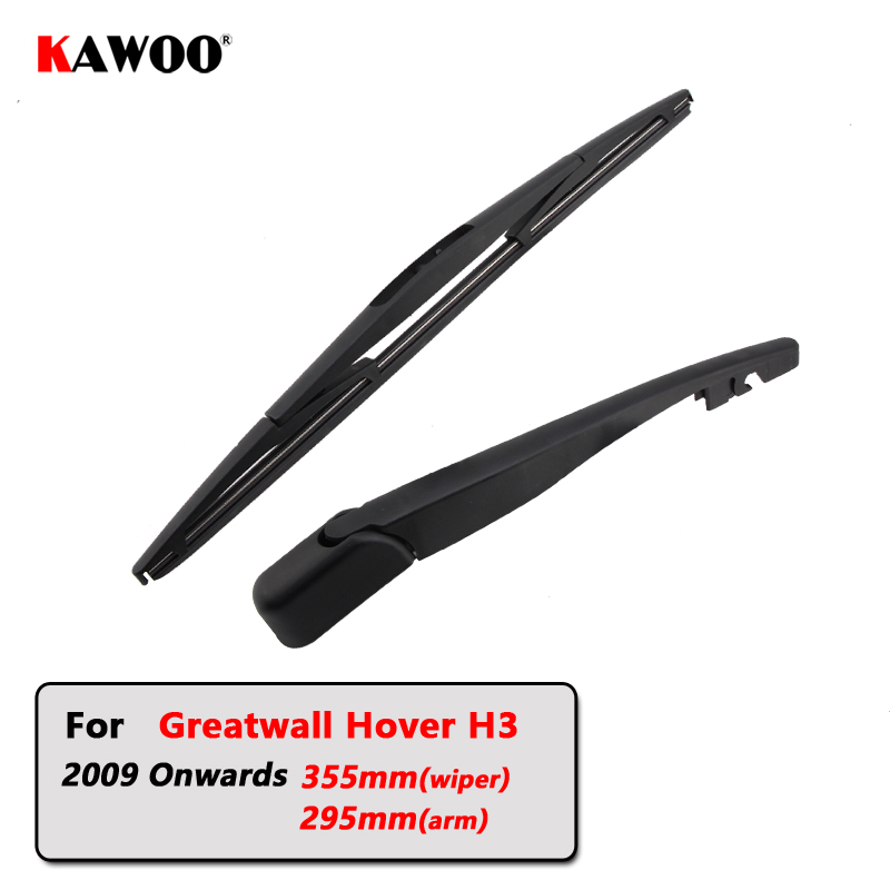 KAWOO Car Rear Wiper Blade Back Window Wipers Arm For Great Wall Hover H3 Hatchback (2009 Onwards) 355mm Auto Windscreen Styling