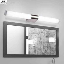 L40/46/60/80/100 см современный светодиодный зеркальный светильник