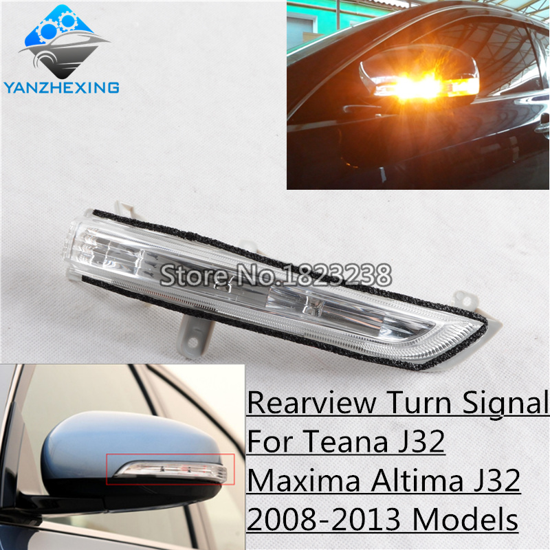 ᗐ buy 2 15 nissan altima mirror and get free shipping 74d0me17light indicator for nissan teana 08 12 maxima altima j32 09 13
