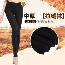 YONGCHUN Thick brushed autumn and winter legging thick plus size plus crotch brushed step one piece 9470