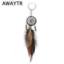 AWAYTR Ancient Silver Leaves Handmade Dream Catcher Key Chain Pendant Keyring Dream Creative Tassel Feather Keychains