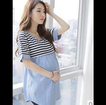 Striped Stitching Maternity Nursing Clothes 2019 Summer Short-sleeve Breastfeeding Tops for Pregnant Women QL8178