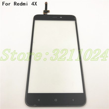 5.0'' Mobile Phone Touch Panel