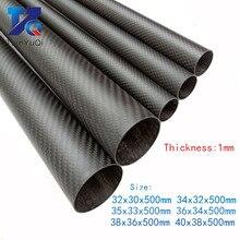 2 pièces 3K fibre de carbone tube circulaire épaisseur 1mm OD 32mm 34mm 35mm 38mm 40mm Tube creux en Fiber de carbone pour aéronef sans pilote (UAV) modèles de matériaux