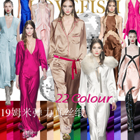 Heavy Stretch Satin Fabric Solid Color Silk Summer Breathable 100 Silk Fabric Wholesale High Quality Stretch