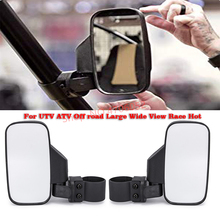 2pcs New Car Clear Side View Mirrors Set High Impact Rear Mirror Universal For UTV ATV Off road Large Wide Race Hot