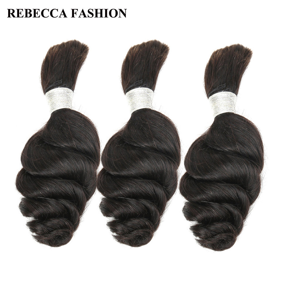 Rebecca Brazilian Loose Wave Human Hair Bulk 3Pcs/ Lot Bulk Human Hair Extention Natural Color Remy 10 To 30 Inch Free Shipping
