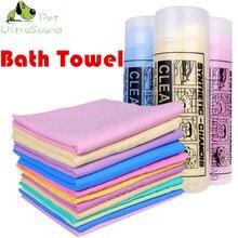 超音波ペット犬猫クリーニング必要なペット乾燥タオル超吸収犬風呂製pvaバックスキンサイズ66*43*0.2センチ