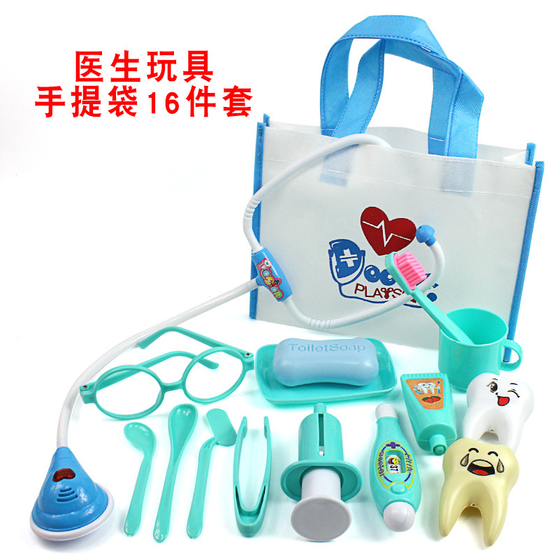 Children's simulation doctor toy baby play house stethoscope injection needle drop kit medical bag set
