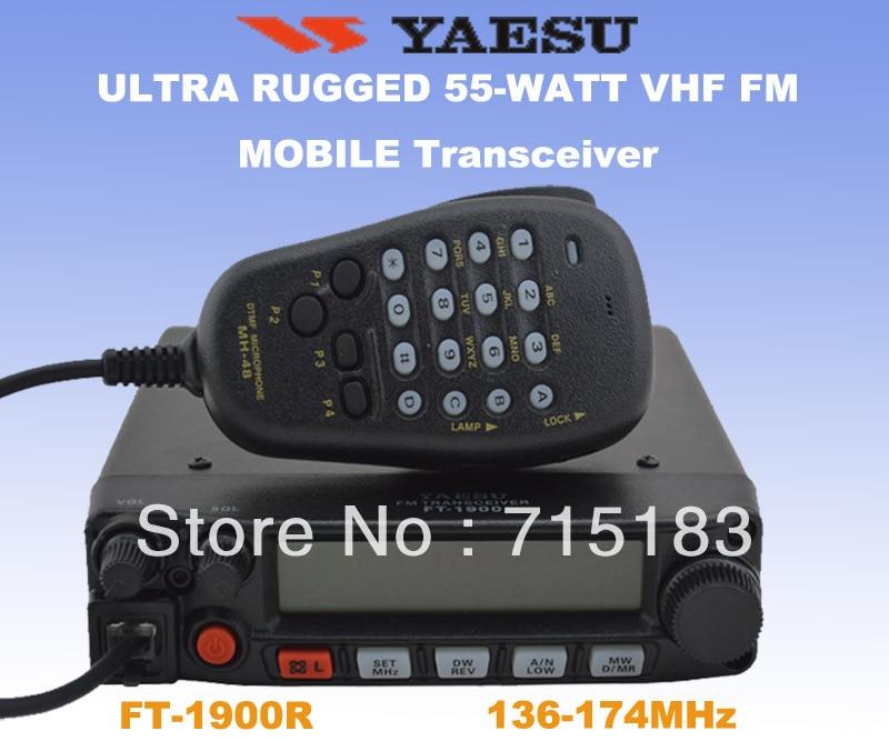 Yaesu FT-1900R/E 55 Watt 136-174MHz VHF FM Mobile Transceiver/Mobile Radio