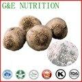 High quality glucomannan powder konjac extract 200g