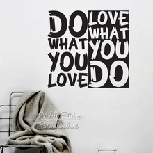 Do What You Love Wall Sticker Motivational Quote Cut Vinyl Removable Decal Inspirational Creative Q16