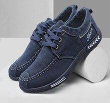 Men Vulcanized Shoes Blue Canvas Shoes New Men's Fashion Solid Comfortable Casual Shoes Male Lace-up Denim Cloth Autumn Shoes