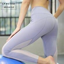 Женские леггинсы спортивные Леггинсы для фитнеса штаны спортзала