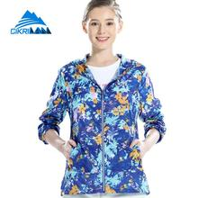 Leaves Printed Summer Quick Dry Sun Protection Outdoor Jacket Women Lightweight Jaqueta Feminina Hiking Camping Cycling Coat