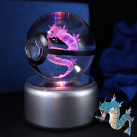 Unique 3D Animal Pokemon Laser Engraving Ball with LED Rotary Lamp Base