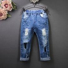 (5 pièces/lot)-filles Automne Pantalon Jeans 2017 Perle Pause Crayon Pantalon Long Pantalon Enfants de Porter des Jeans Pantalon Taille 100-140