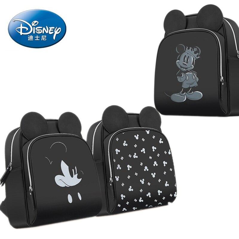 Waterproof Baby Diaper Bag Fashion Mummy Maternity Nappy Bag Large Capacity Travel Backpack Designer Nursing Bag For Baby Care