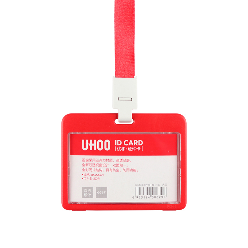 Work Card Holders With Rope PP Card Holder Employee Name ID Card Cover Vertiacal YH6637+6722