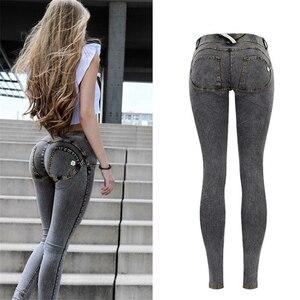 Image 1 - סקסי נמוך מותניים ג ינס אישה אפרסק לדחוף את ירך סקיני ג ינס מכנסיים החבר ז אן לנשים אלסטי חותלות אפור ג ינס בתוספת גודל