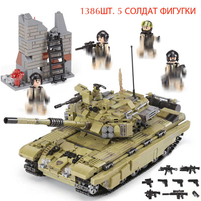 Pandadomik New Military Tank Set Large 1386pcs Building Bricks Kit Weapon Army War Toy Blocks Constructor toy Toys for Boys