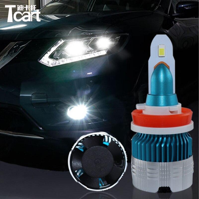 Tcart Автомобильные светодиодные фары H8 H9 H11 Противотуманные фары автомобильные белые Противотуманные фары для Nissan X-Trail T32 2014 2015 2016 2017 2018